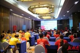 2021湖南第五届体育旅游节下月中旬举行