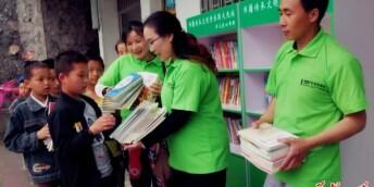 2000余册精选图书进教室 助城步山区孩子连接世界