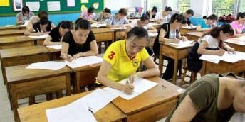湖南中小学教师资格考试明起报名 考试时间为11月4日