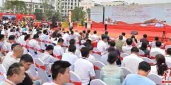 中俄红色旅游合作交流系列活动启动