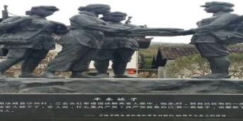 2017中国(湖南)红色旅游文化节:弘扬红色精神 走好新长征路