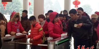 春节出游要注意啥?平邑市旅游局发布的典型案例值得参考