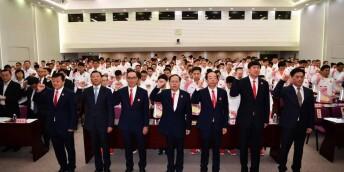 亚运会中国代表团动员大会 体操冠军肖若腾发言