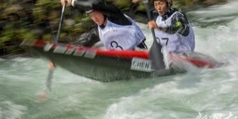 张家界全国皮划艇激流回旋青年锦标赛开赛