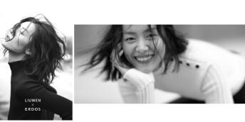 刘雯的首个品牌联名系列 亲力打造为自己设计