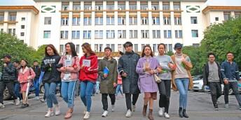 [镜观其变]高等教育:从精英教育到大众教育