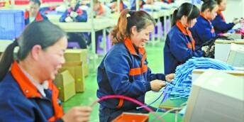 产业发展促就业