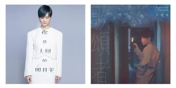 盘点酷狗4月独家新歌 TA超过吴青峰王源夺冠