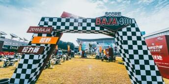 全球规模最大BAJA赛事海外首秀落地中国