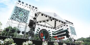 周末去哪儿?长沙县有个持续百日的美好生活节