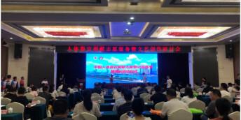 湖南已登记人体器官捐献志愿者逾2万人 挽救5534人