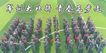 军训视频走红,三湘学子喊出爱国最强音