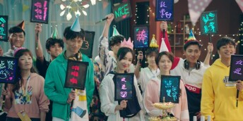 《愛情(qing)公寓5》今晚(wan)收(shou)zhan)公寓拆遷渲染離別愁(chou)緒