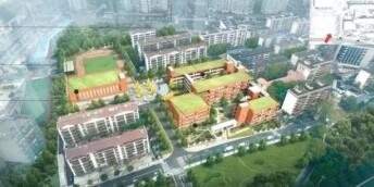 涉及北辰四方坪……长沙58所小学学区划分方案公布
