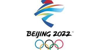 """综合消息:世界体育组织积极自救互助 国际奥委会为""""两个奥运""""打call"""