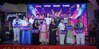 中国Q歌王2016年二星歌王选拔赛复赛在长沙拉开序幕