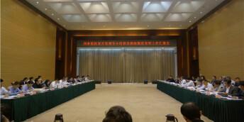 国务院扶贫开发领导小组来湘督查脱贫攻坚工作
