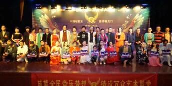 中国Q歌王2016年二星歌王选拔赛长沙地区复赛完美落幕