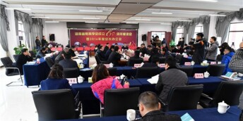 湖南省教育学会成立60周年座谈会圆满举行