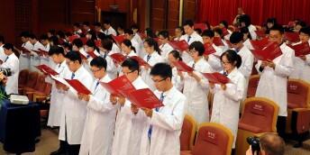 湖南招收250名农村免费医学生 考生均须参加全国高考