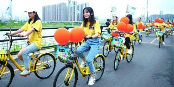 400名环保志愿者骑行浏阳河