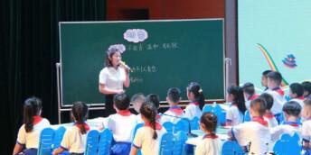 长沙市发布普通中学教育质量大数据