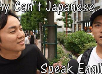 日本人英语太烂 政府为拯救也是拼了