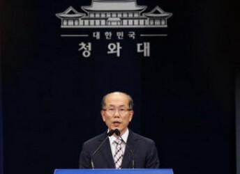 日本:本以为韩国不会做到如此地步