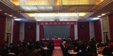 湖南省旅发委:构建全域旅游开放发展新格局
