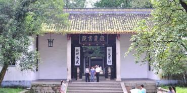 湖南省建设全域旅游基地三年行动计划传递了什么信号