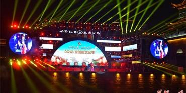 """吉首鼓文化节乾州古城开幕  8支中外鼓队""""鼓舞世界"""""""