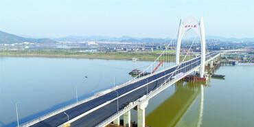 昭华湘江大桥达到通车条件