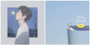 王源个人首张专辑《源》 见证成长