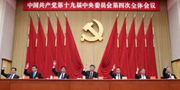 黨的十九屆四中全會在北京舉行