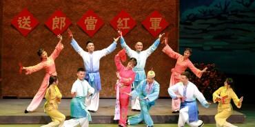 湖湘文化:花鼓戏《瓜子红》