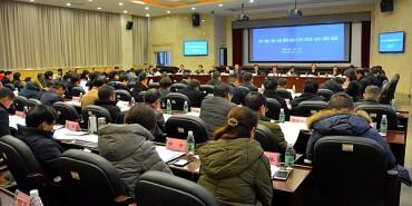 湖南省文化和旅游局长会议召开 2020年得做好这十件大事