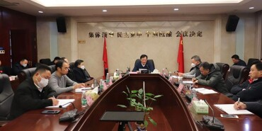 湖南省文化和旅游厅部署落实疫情防控工作