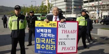 """韩国近百名民众绝食抗议部署""""萨德"""""""