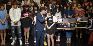 """""""熊猫少女""""大阪夺冠  国旗就该这么用"""