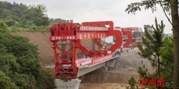常益长铁路益长段全面架梁施工 力争明年底建成通车
