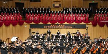 这个以长沙命名的交响乐团 让世界听见湖南