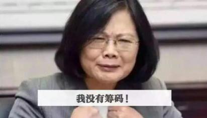 美国又卖武器给台湾 出牌越来越急
