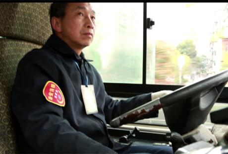 坚守十米车厢 守望城市变迁――袁亮坤