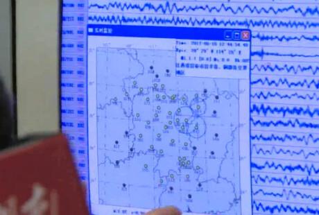 直播回看:走进地震局 专家教你防震减灾