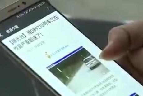 """株洲:""""交通违法王""""被查 779条违章 10年未年检"""