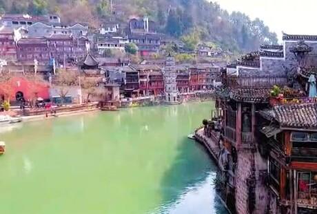湘西凤凰:航拍中国最美小镇