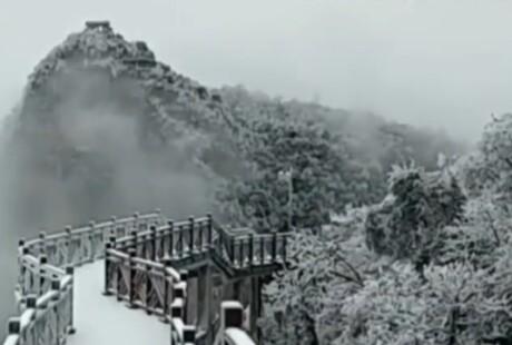 张家界:雪后初霁 雪凇漫山
