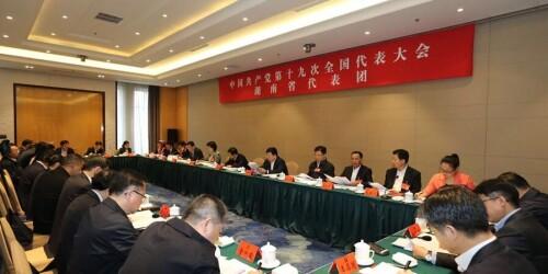 直击十九大湖南代表团分组讨论现场