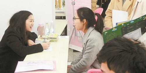湖南省民办高校2018届毕业生供需见面会举行