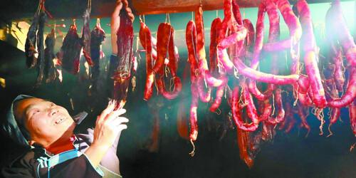 腊肉香 侗民富